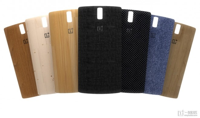 oneplus_cover