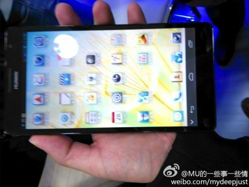 Ist das hier das 6,1 Zoll große Ascend Mate 3? (Foto: Weibo)