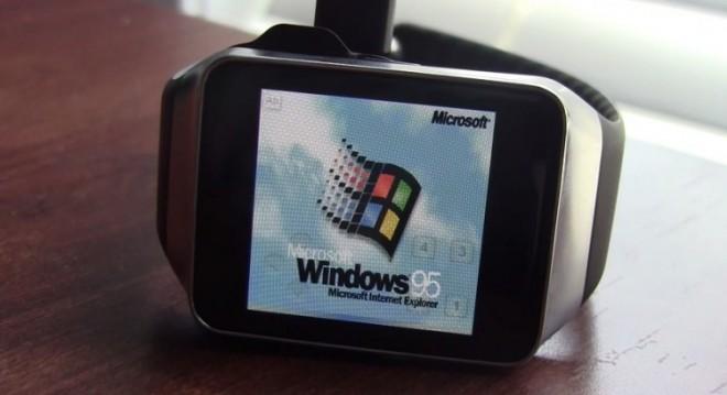 gear_windows_95