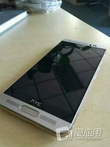 htc_one_m9_plus_front