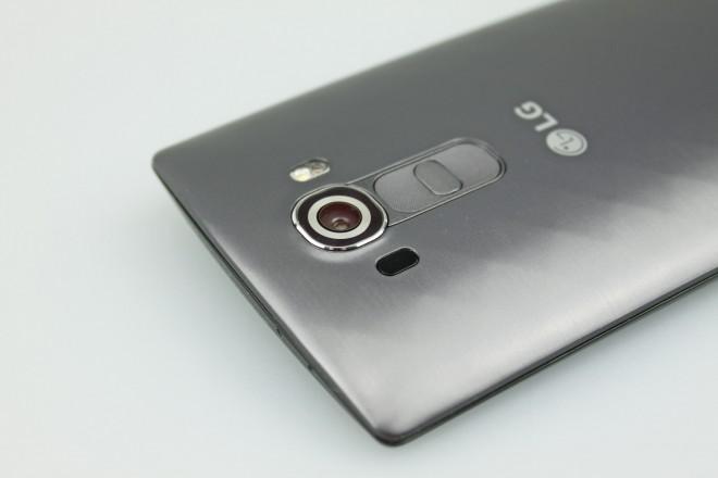 16 MP, Autofokus, Profi-Modus: Bei der Kamera hat sich LG nicht lumpen lassen, die Knipse liefert Top-Resultate.