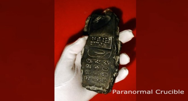 alien_phone_yt