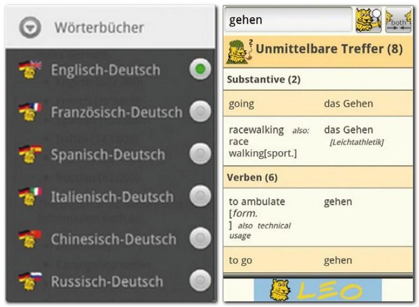 Leo Wörterbuch Androidmag