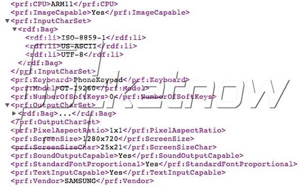 Das Galaxy Nexus 2 soll laut geleaktem Screenshot mit einem ARM Cortex A11 Prozessor ausgestattet sein. Foto: Pocketnow.