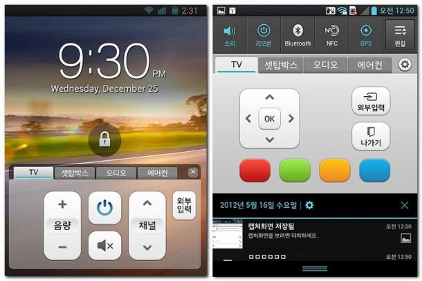Das LG Optimus Vu 2 soll mit eingebauter Infrarot Universal Fernbedienung auf den Markt kommen. Foto: LG.