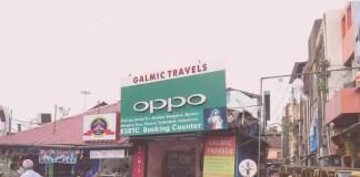 Ilustrasi Toko penjualan Oppo di India