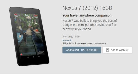 Nexus 7 2012 for 15999 Rs at Google Play