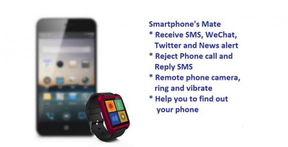 Millennius-SmartQ Motion Features