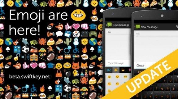 SwiftKey Emoji Beta