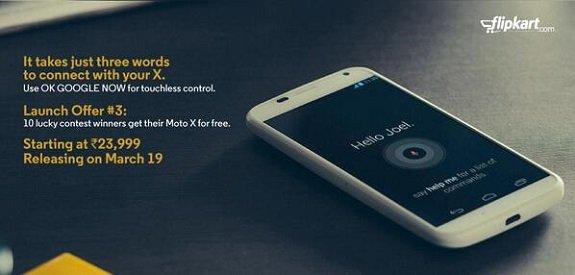 Moto X flipkart India