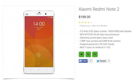 Xiaomi-Redmi-Note2-Price-Technical-Specifications