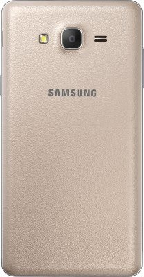Samsung Galaxy On7 camera