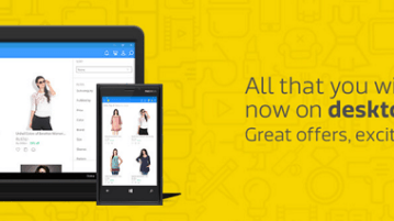Flipkart Big Shopping Days - Home