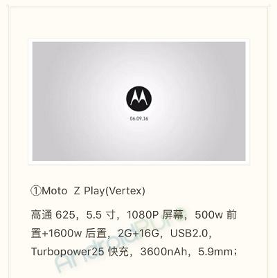 Moto-Z Play specs
