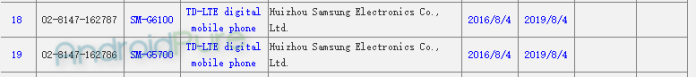 Samsung On 5 On7 2016