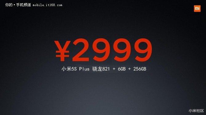 Mi 5s plus price