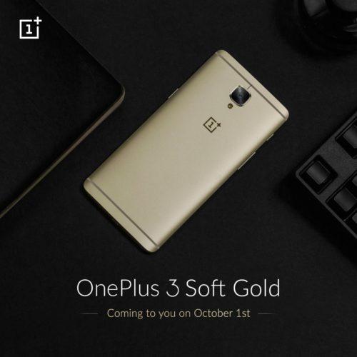 oneplus-3-soft-gold
