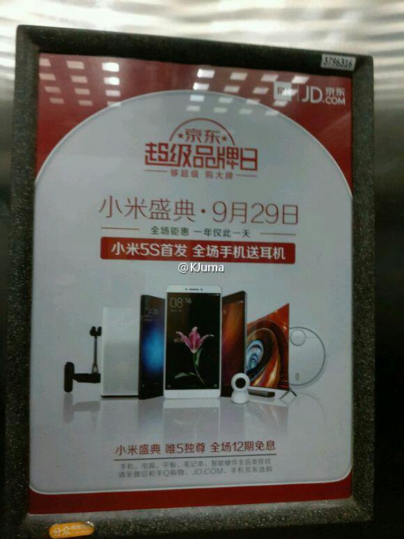Xiaomi mi 5s poster