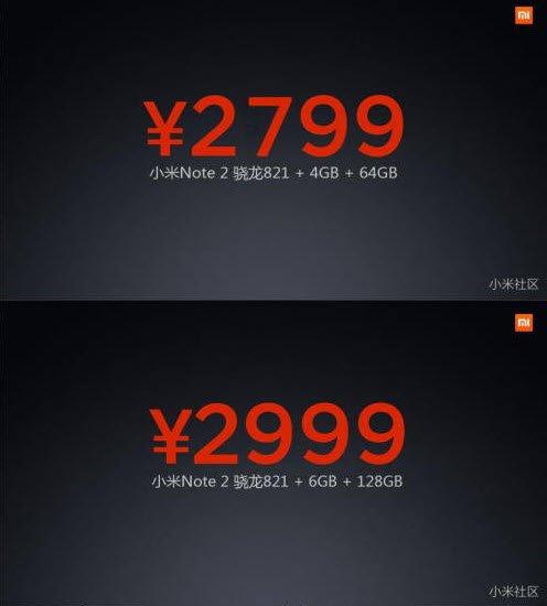mi-note-2-pricing
