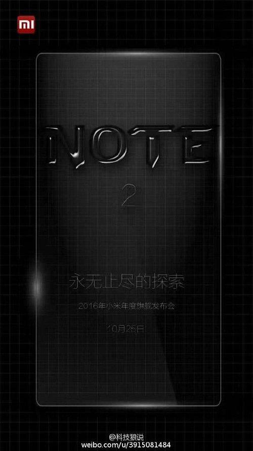 xiaomi-mi-note-2-official