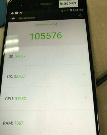 Snapdragon 660 Antutu  - Qualcomm Snapdragon 660 leaks with Antutu score of 105576