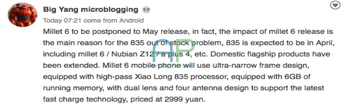 Xiaomi Mi 6 Launch - Xiaomi Mi 6 official launch may be delayed till May 2017