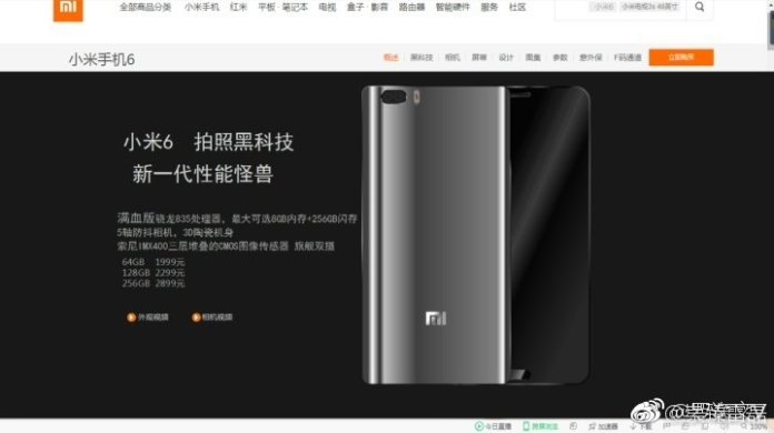 Xiaomi Mi 6 Price - Alleged Xiaomi Mi 6 Render, About Phone and Price of variants leak