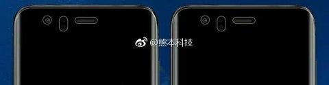 Xiaomi Mi 6 1 - Alleged Xiaomi Mi 6 display closeup images leak; reveal Iris Scanner, curved sides