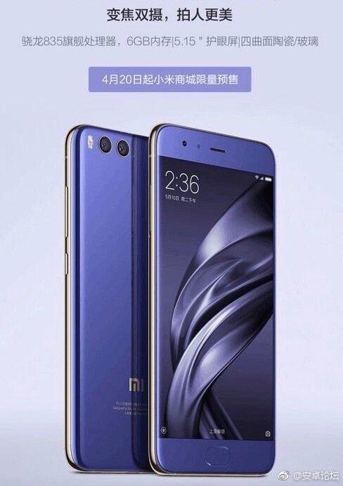 Xiaomi Mi 6 Official render - Xiaomi Mi 6 Renders, Specs, Real Images, Handson Video leak ahead of official launch
