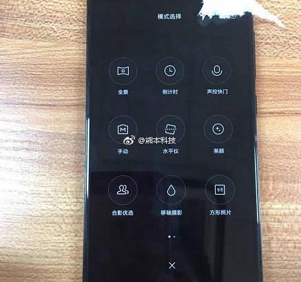 Xiaomi Mi 6 e - Xiaomi Mi 6 Renders, Specs, Real Images, Handson Video leak ahead of official launch
