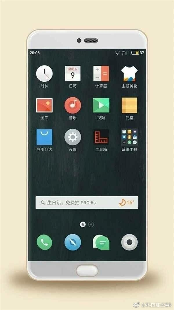 Meizu Pro 7 Alleged Meizu Pro 7 Press Renders with Dual Camera and Dual Screen leak 8