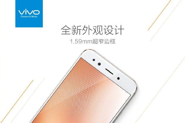 Vivo X9s b Vivo X9s and X9s Plus with Dual Front Camera launching on July 6 4 News | Phones