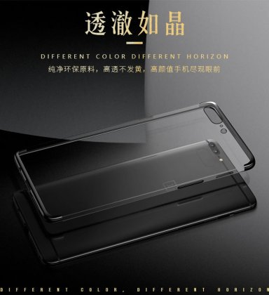 case oneplus 5 case e Exclusive: Alleged OnePlus 5 Case Renders reveal NO Audio Jack [updated] 17
