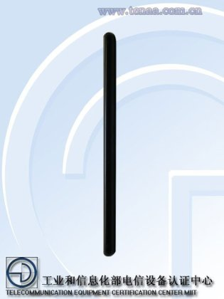 Gione M7L b - Gionee M7  and M7L passes TENAA ahead of official launch [Updated]