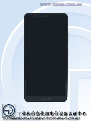 Gione M7L - Gionee M7  and M7L passes TENAA ahead of official launch [Updated]