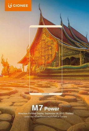 Gionee M7 Power b Gionee M7 Power bezelless phone to officially launch on 28th September 2 Leaks | News | Phones