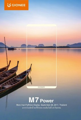Gionee M7 Power - Gionee M7 Power bezelless phone to officially launch on 28th September