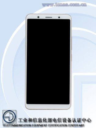 Vivo X20 - Vivo X20, X20A images surface on TENAA; reveal Full View Display and Dual camera