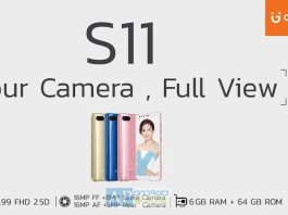 Gionee S11 Dual selfie camera - AP-Home