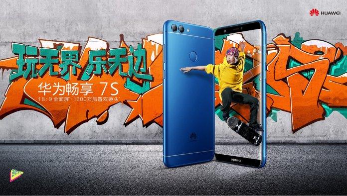 Enjoy 7s Blue - Huawei Enjoy 7s is official with 18:9 FullView display and dual camera