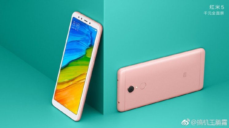 Xiaomi Redmi 5 Plus a - Xiaomi Redmi 5 / Redmi 5 Plus official press renders surface ahead of official launch