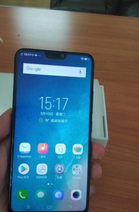 Vivo V9 Display  - Exclusive: Vivo V9 Retail box and real images leak ahead of official launch