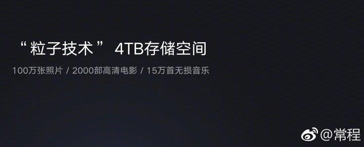 Lenovo Z5 storage - AndroidPure