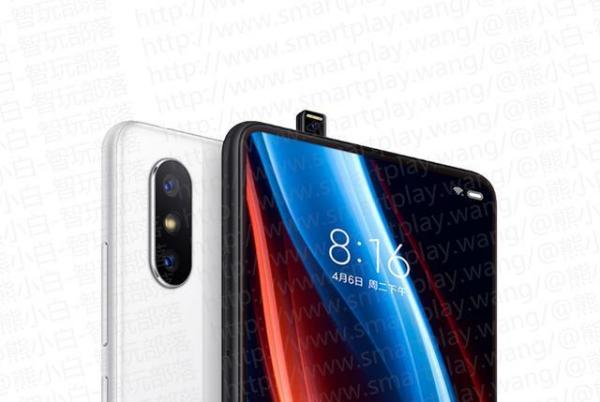 Xiaomi Mi Mix 3 Render Leaked Xiaomi Mi Mix 3 teaser reveal popup camera like Vivo Nex 3