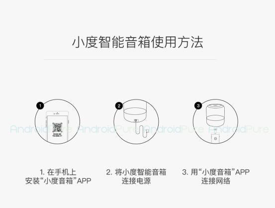 Moto AI Speakers Amazon Echo1 All about Motorola AI Assistant speakers, like Amazon Echo or Google Mini [Updated] 4 Leaks | Accessories