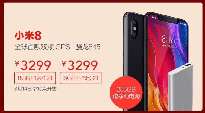Xiaomi Mi 8 8 GB e1533748392366 Xiaomi Mi 8 8GB RAM variant unveiled in China for 3299 Yuan 1