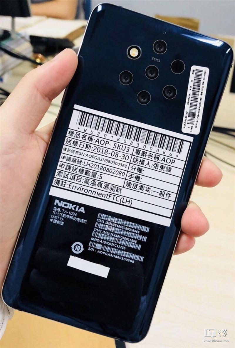 Nokia 9 Leaked Image - AndroidPure