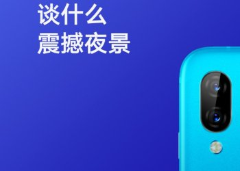 Lenovo S5 Pro camera specifications