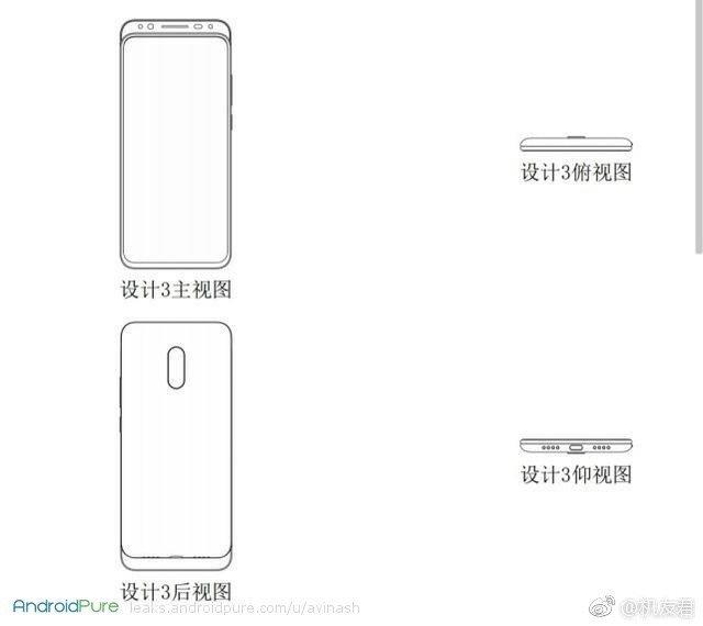 Xiaomi-Slider-Phone-patent