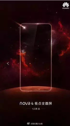 Huawei Nova 4 a Huawei Nova 4 real images leaked ahead of the launch 10 Leaks | News | Phones